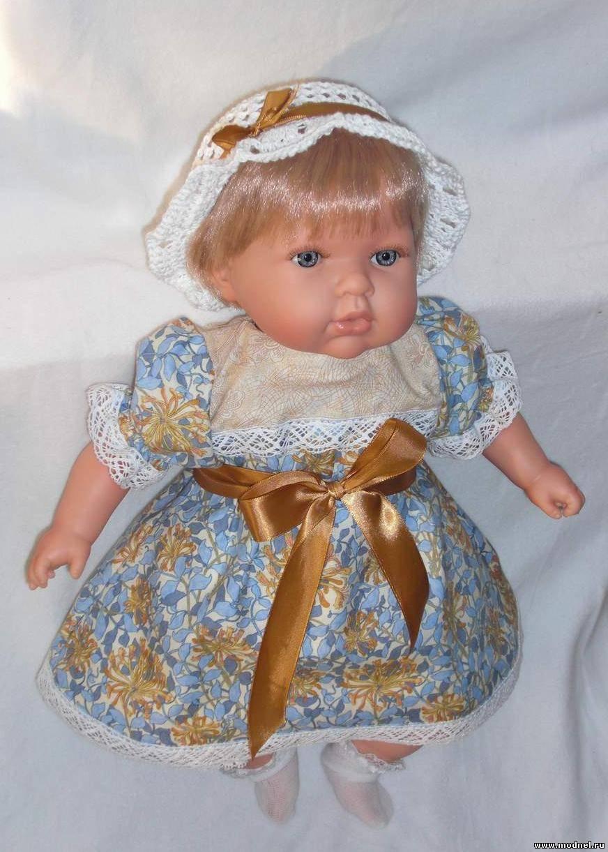 Платье для куклы пупса своими руками